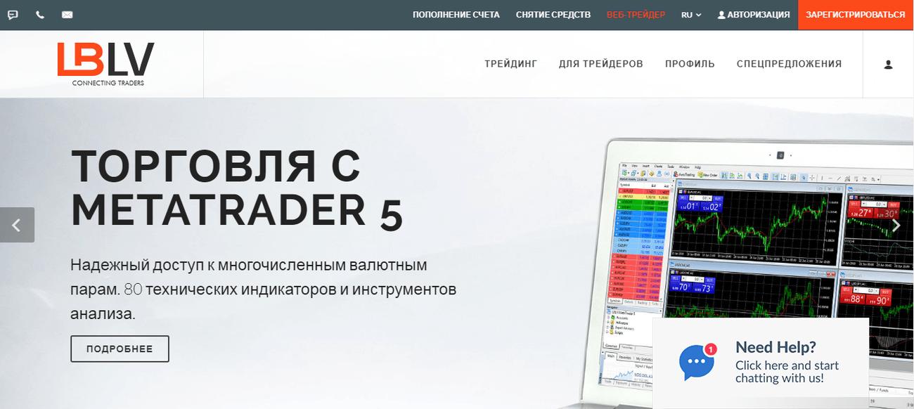 lblv.ru