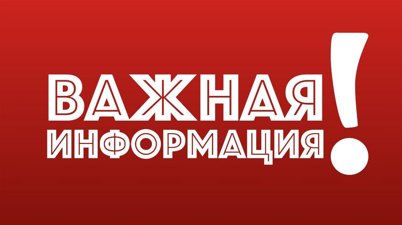 fxpro обзор компании важная информация