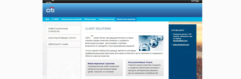 недостатки компании CitiFX Pro