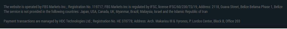 fbs регуляция и регистрация