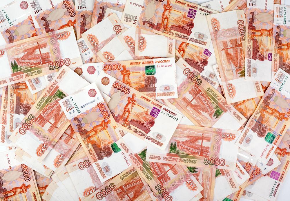 инвестиции в российские акции 2020
