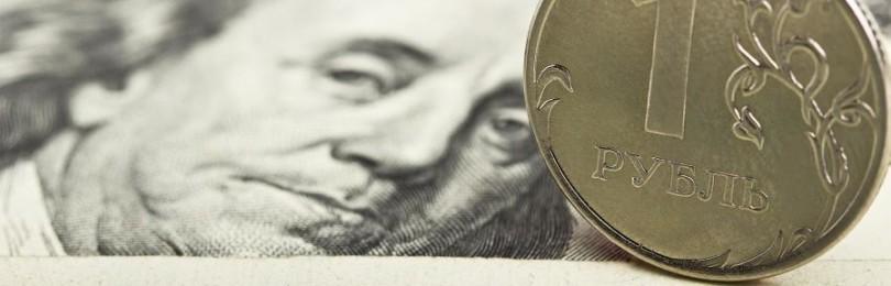 Как правильно работать с парой USD/RUB?