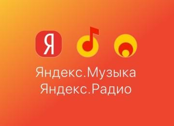 Акции Яндекс: все деньги идут на развитие корпорации