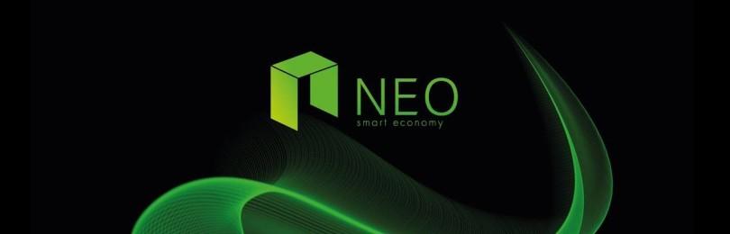 Криптовалюта Neo: достоинства и недостатки