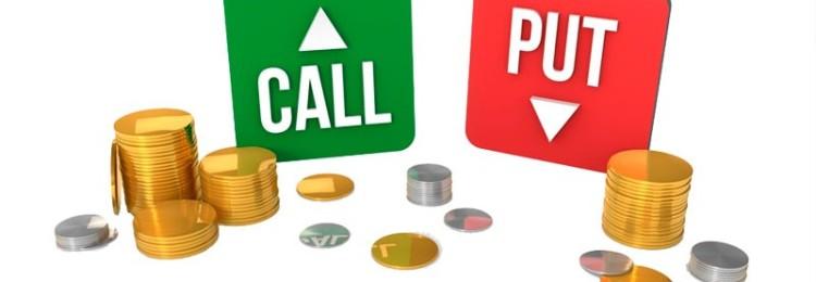 Что такое биржевые опционы? Контракты CALL и PUT