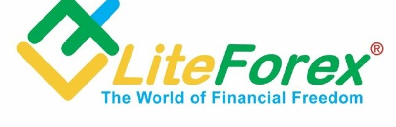 Брокер LiteForex: положительные и отрицательные отзывы