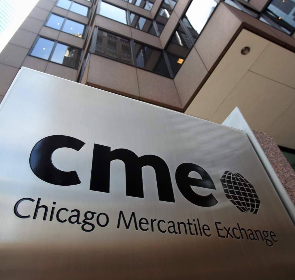 Торговая площадка CME биржа