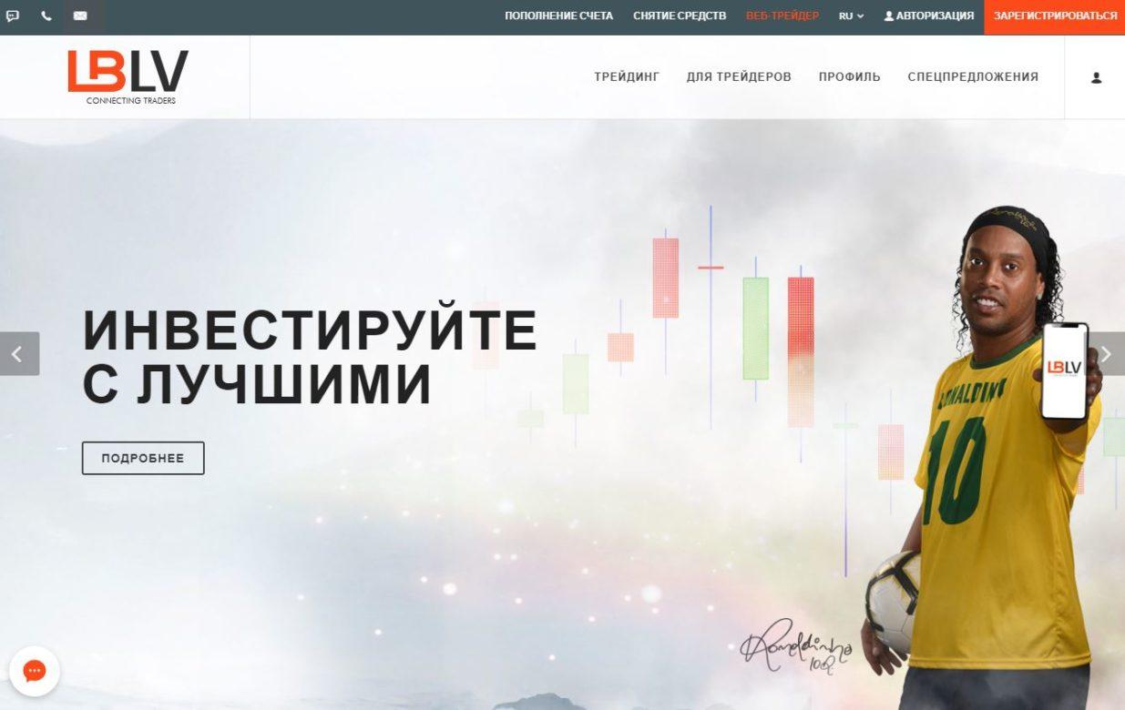 clientservice-ru@lblv.com
