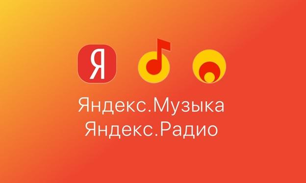 По мнению экспертов, за год акции Яндекс могут вырасти на 22%. Это произойдет благодаря позитивной отчетности.