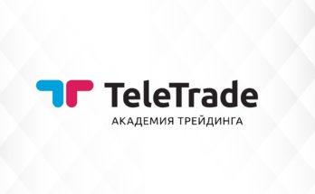 teletrade обзор брокера teletrade собраны реальные отзывы