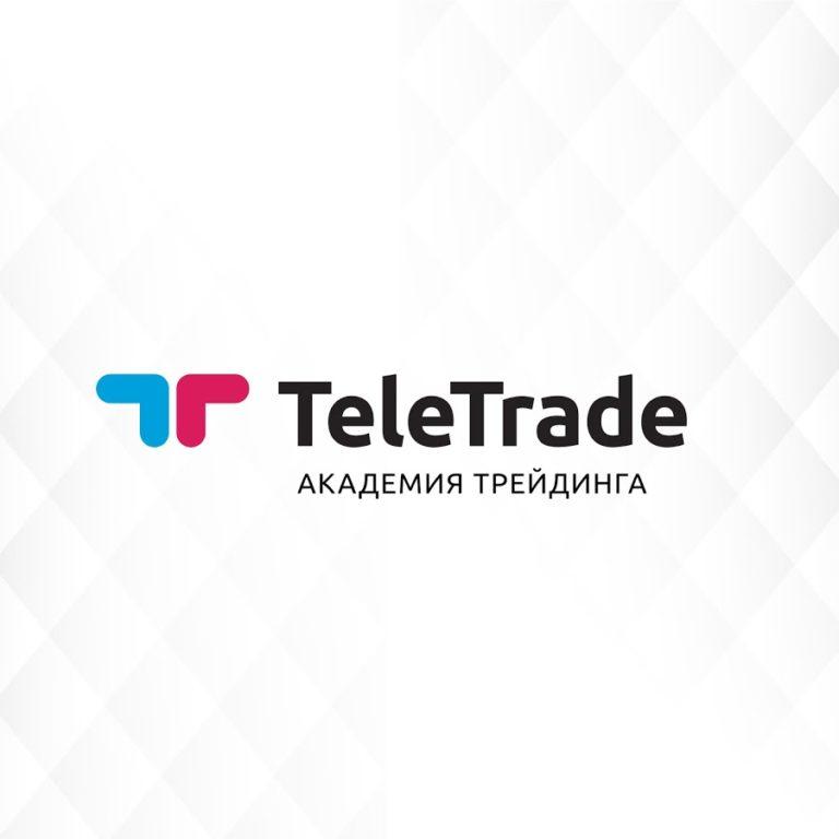TeleTrade: реальные отзывы, отобранная лицензия