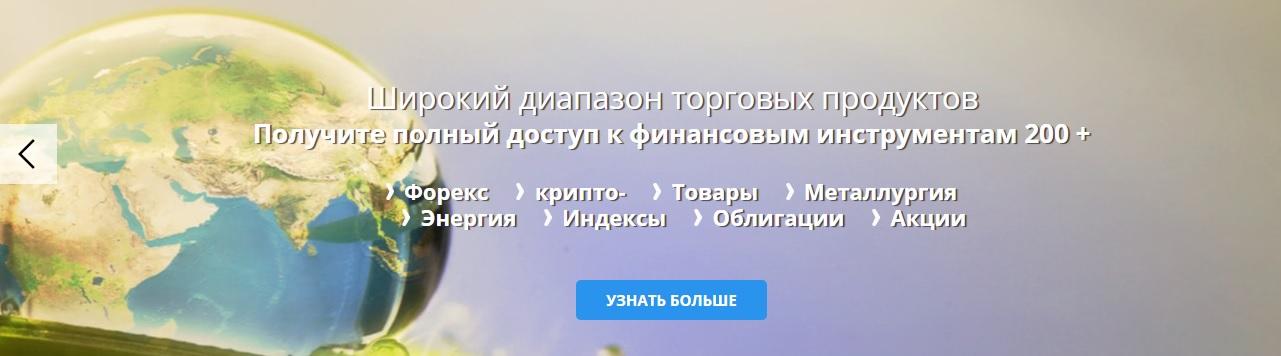 fxcc торговые инструменты