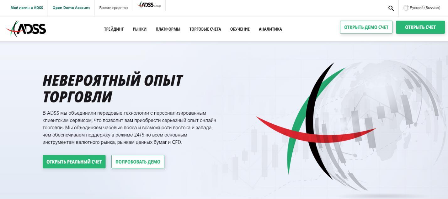 обзор сайта adss