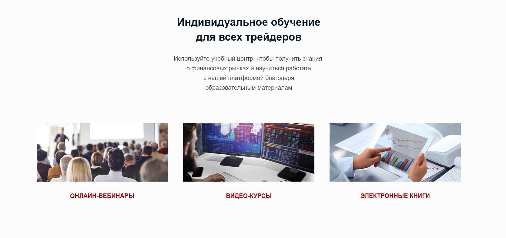 axe capital индивидуальное обучение