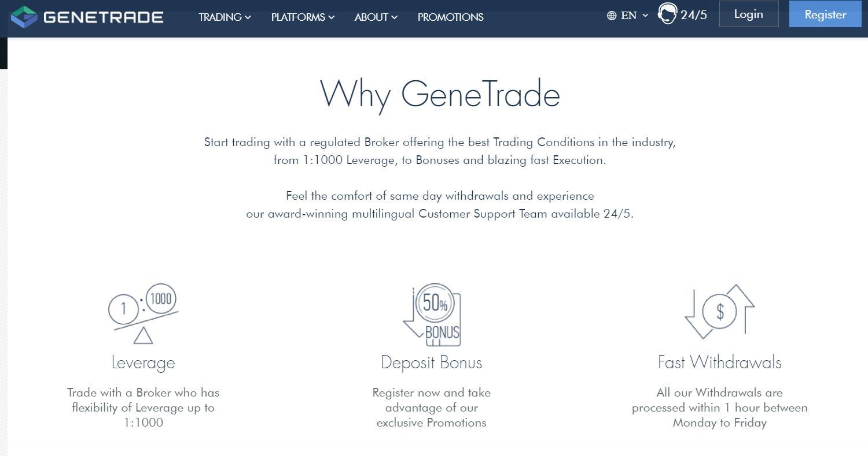 почему стоит выбрать genetrade