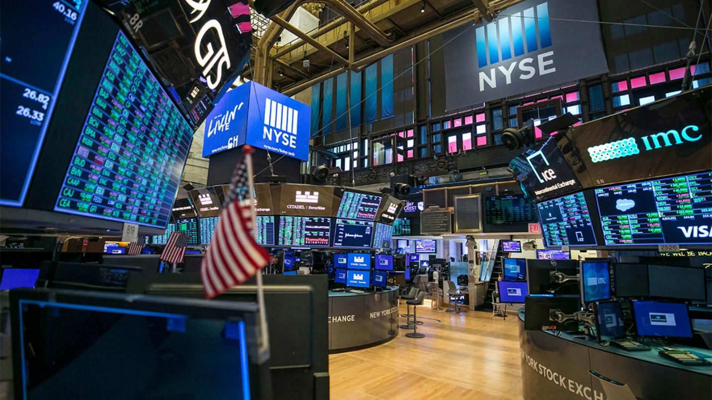 обзор торговли с биржей nyse