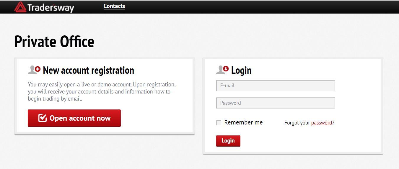 trader's way регистрация