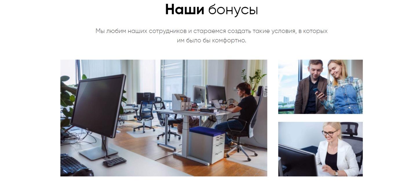 capital.com бонусы